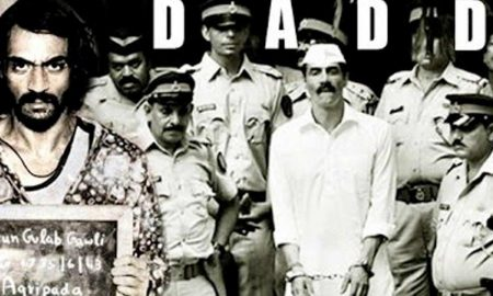 Arjuan Rampal's 'Daddy' trailer released